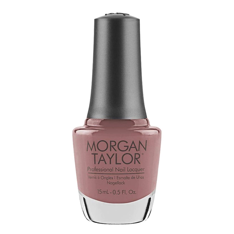 ネブ徐々に東方Morgan Taylor - Professional Nail Lacquer - Mauve Your Feet - 15 mL / 0.5oz