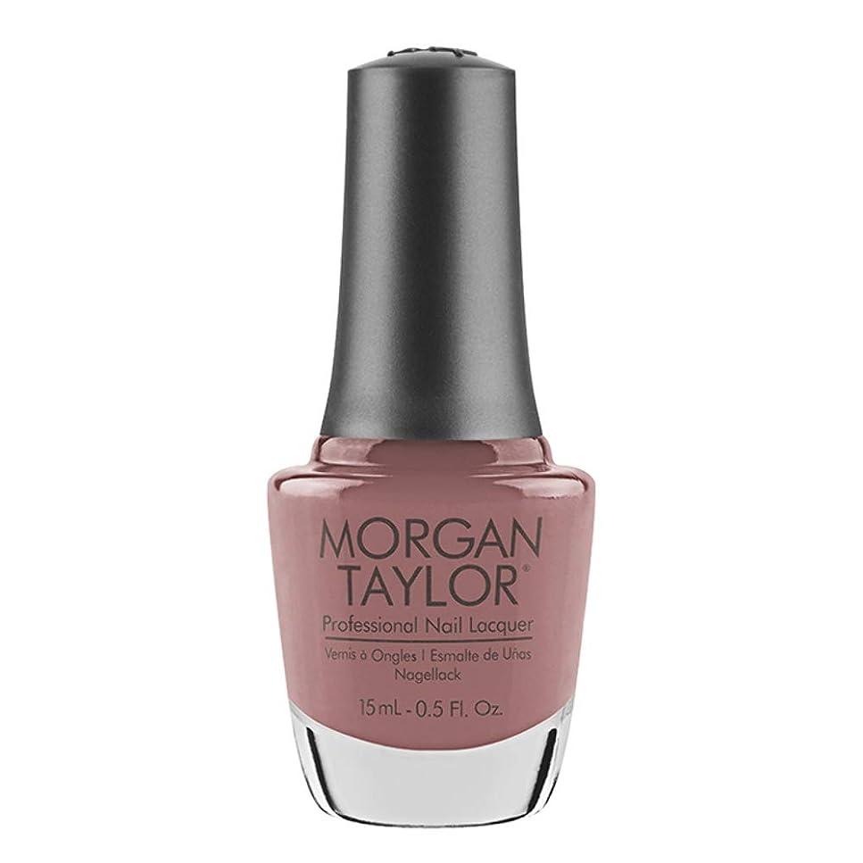 散らすケイ素捧げるMorgan Taylor - Professional Nail Lacquer - Mauve Your Feet - 15 mL / 0.5oz