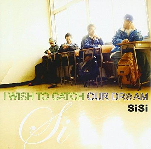 I Wish to Catch Our Dream [Lim