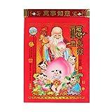 jojofuny Calendarios chinos calendarios de pared del año 2021 calendarios lunares para el...