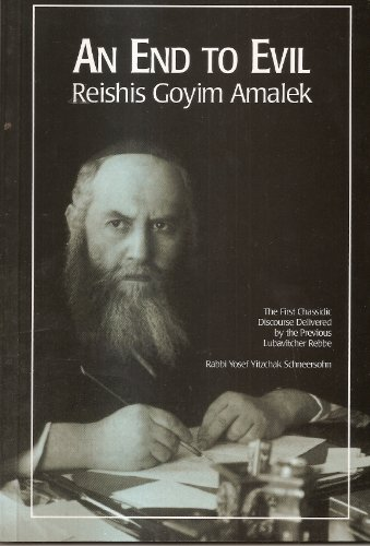 End to Evil: Reishis Goyim Amalek