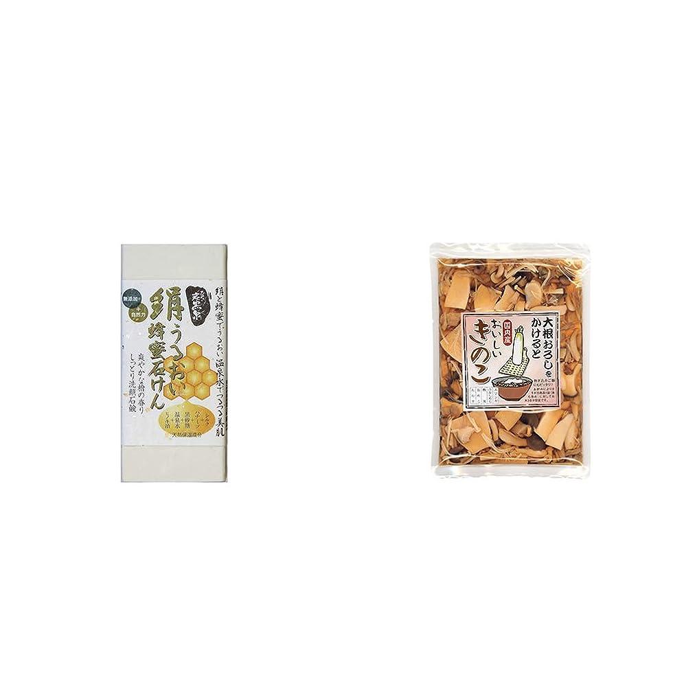 贈り物灌漑生理[2点セット] ひのき炭黒泉 絹うるおい蜂蜜石けん(75g×2)?大根おろしをかけると おいしいきのこ(180g)