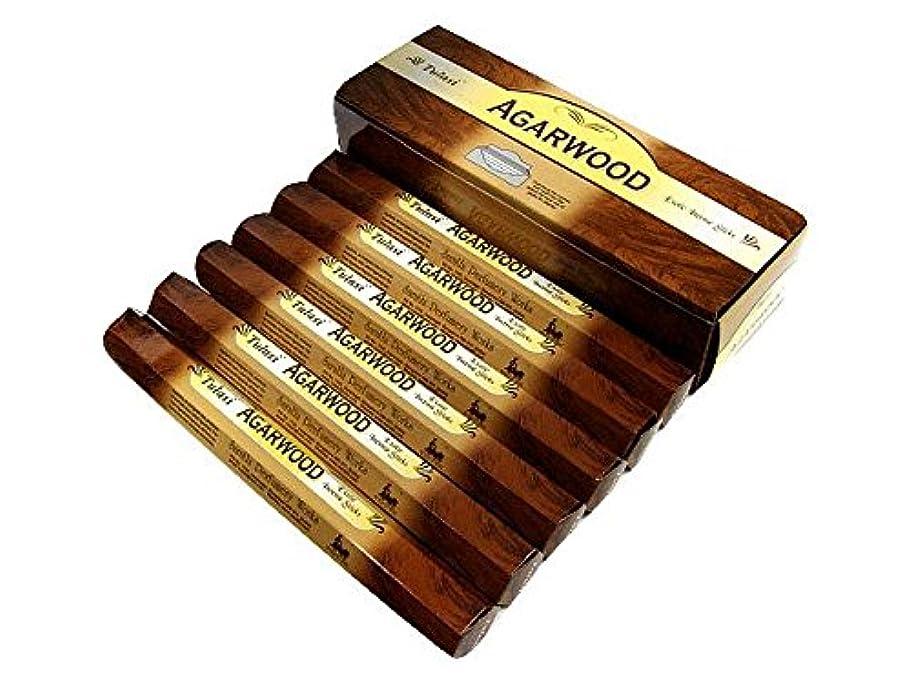 気をつけて規定アクティブTULASI(トゥラシ) アガーウッド香 スティック AGARWOOD 6箱セット
