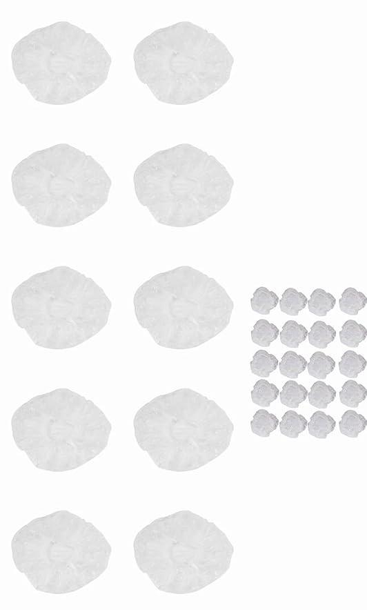 指コカイン開始使い捨て イヤーキャップ & ヘッドキャップ 10回分 (ヘアカラー や水濡れ防止に保護に) シャワーキャップ LJ-EC10
