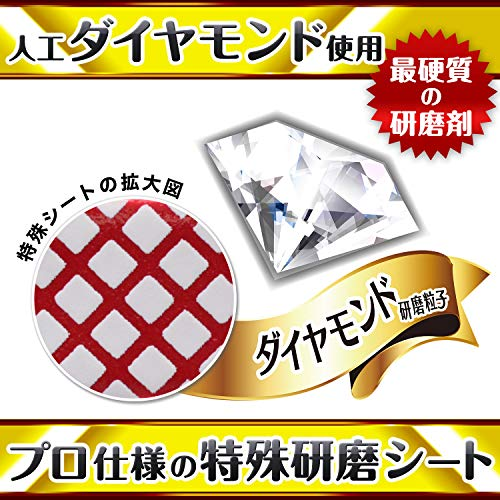 レック『鏡のダイヤモンド』