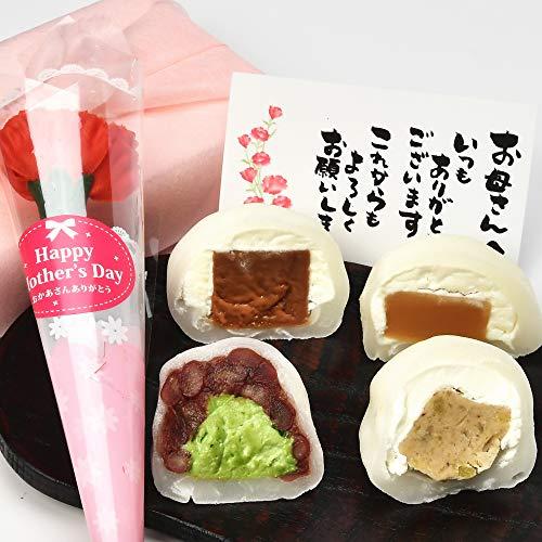 栗きんとん 抹茶 キャラメル チョコ 大福 8個入り 風呂敷包み (イベントギフト) 母の日 ギフト 対応