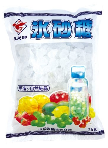 浜松氷糖 氷砂糖(ロック)中角 1kg
