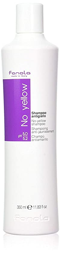ロケット必須スタッフFanola No Yellow Shampoo 350 ml  紫カラーシャンプー ノーイエロー シャンプー 海外直送 [並行輸入品]