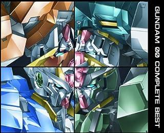 機動戦士ガンダムOO COMPLETE BEST(期間生産限定盤)(DVD付)
