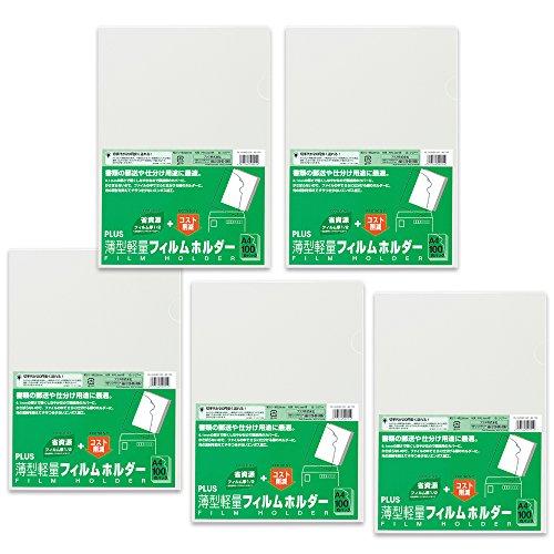 スマートマットライト プラス クリアホルダー 薄型軽量フィルムホルダー 500枚 A4 100枚×5 88-114×5