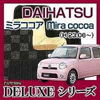 【DELUXEシリーズ】DAIHATSU ダイハツ ミラココア Mira Cocoa フロアマット カーマット 自動車マット カーペット 車マット(H23.06~、L685S) 4WD オスカーグレー ab-da-miraco-23l685s4wd-delogr