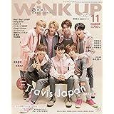 WiNK UP (ウインクアップ) 2019年 11月号