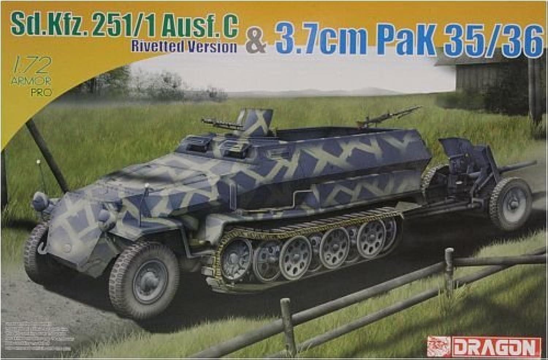 7371 1 72 Sd.Kfz.251 Riveted Version + 3.7cm PaK 35 36