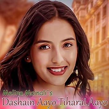 Dashain Aayo Tiharai Aayo