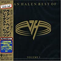 Best Of Van Halen Vol.1 by Van Halen (1999-10-05)