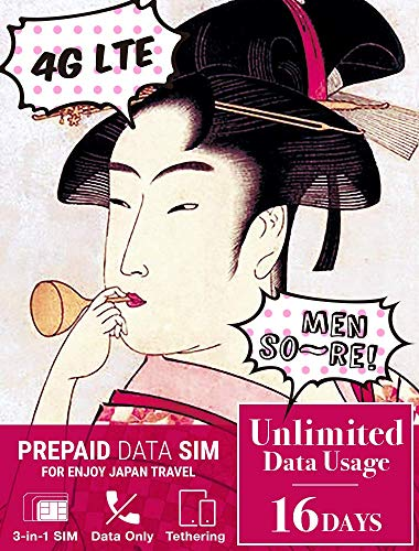 Japan prepaid SIM Card (Unlimited Data / 16 Days) - Fast 4G/LTE and Great Reception Japan Local SIM