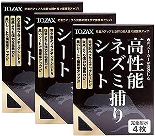 【お得3箱セット】高性能ネズミ捕りシート(完全耐水)トザックス (4枚入り×3箱)