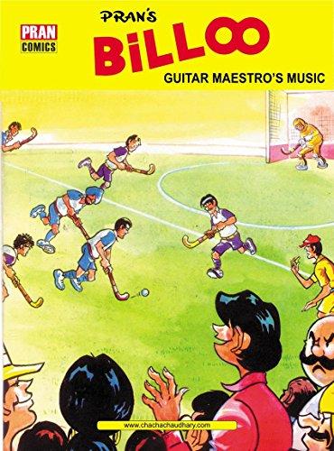 BILLOO AND GUITAR MAESTRO: BILLOO (English Edition)