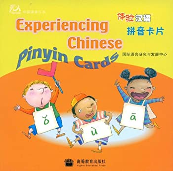 Paperback Experiencing Chinese Pinyin Cards (Chinese Edition) [Chinese] Book