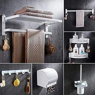 Nordic Free Punch White Folding Towel Rack Kit Bathroom Space Aluminum Double Bath Towel Rack-Shelf Package, Bath Rack + Tray + Double Basket + Malaysia Cup + Exhaust Hook + Single Lever