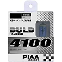 PIAA (ピア) ハロゲンバルブ 【ピアセレクト 4100K】 H1 12V55W 2個入り HS12 【簡単取付】