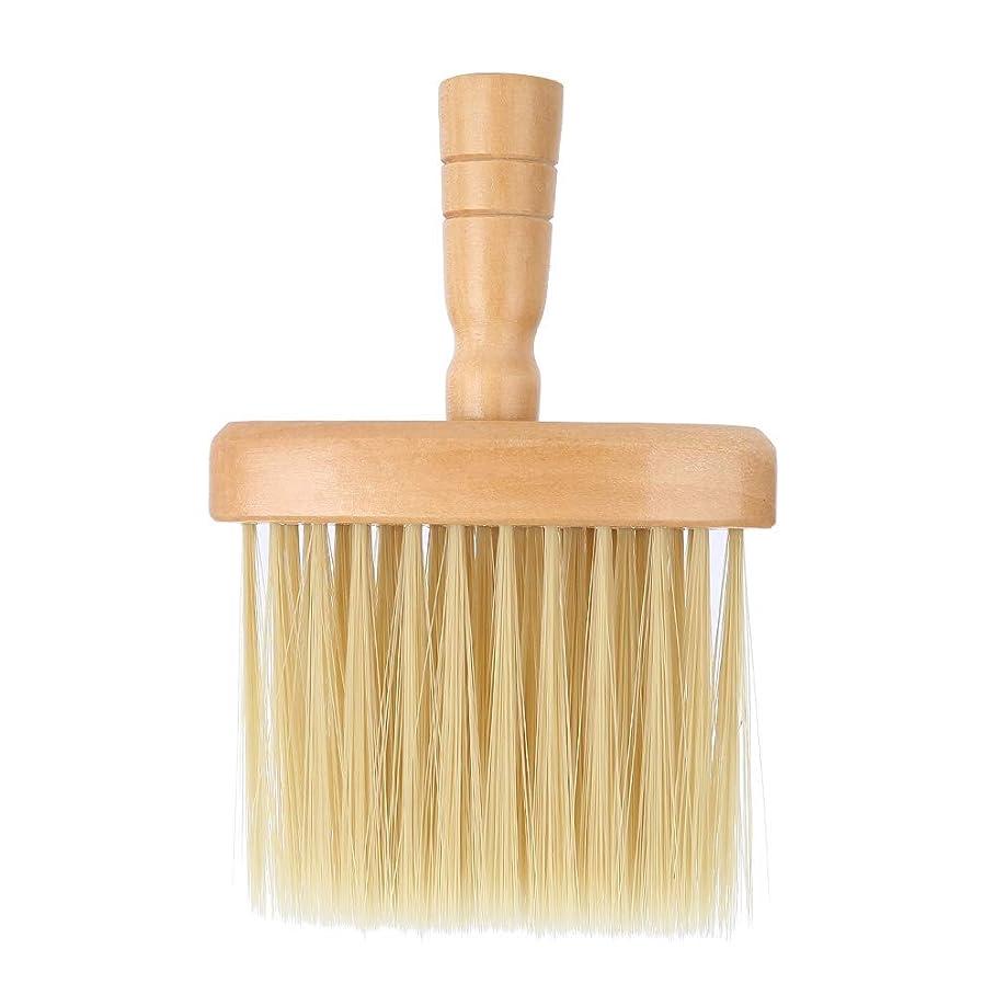 堀くすぐったいコートヘアカットブラシネックフェイスダスターブラシサロンヘアクリーニング木製掃除ブラシヘアカット理髪ツール