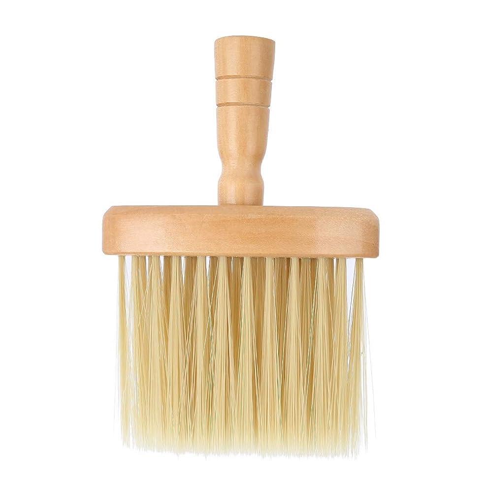 吐き出す出くわすポンプヘアカットブラシネックフェイスダスターブラシサロンヘアクリーニング木製掃除ブラシヘアカット理髪ツール