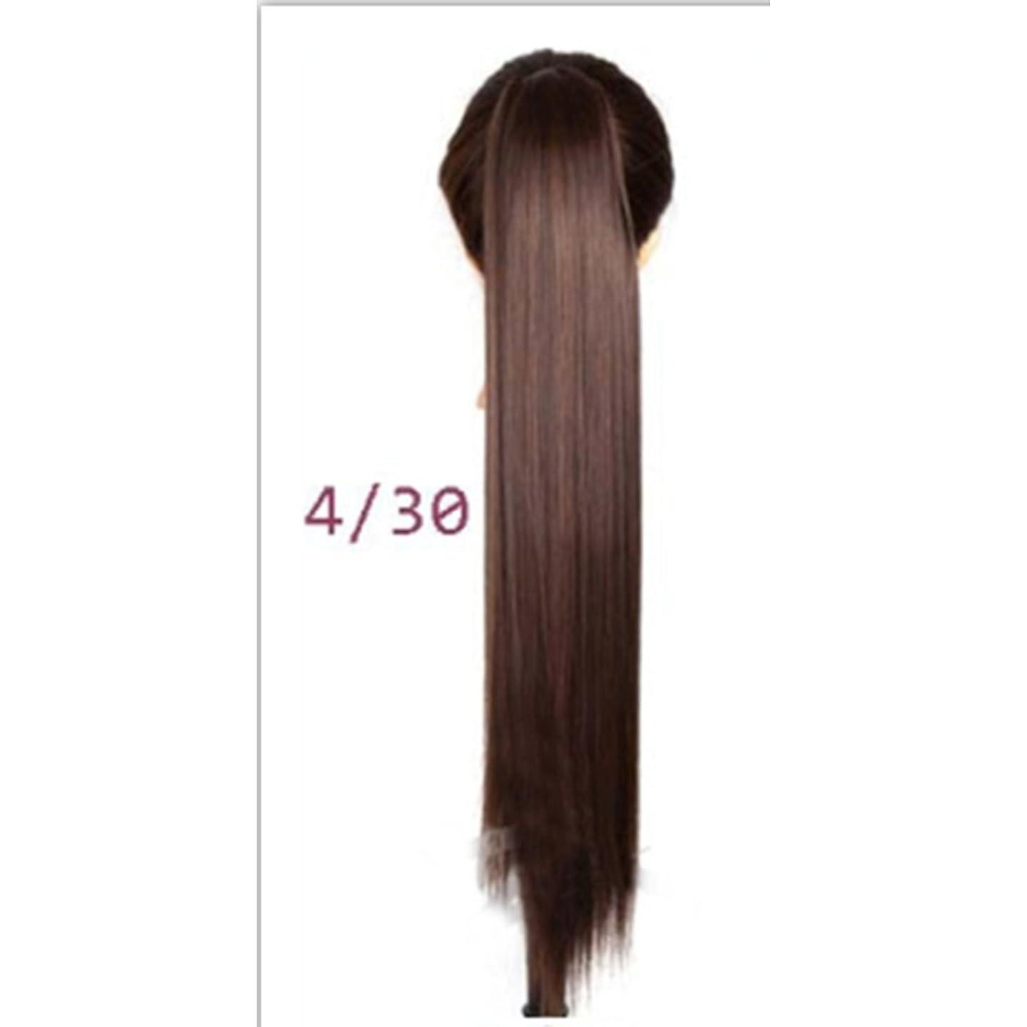 肌ダブル収まるIsikawan 女性のための長いストレートヘア高温ヘアピースストレートポニーテール爪クリップ女性ストレートポニーテールエクステンション長24インチ/ 150グラム合成用 (色 : 4/30#)