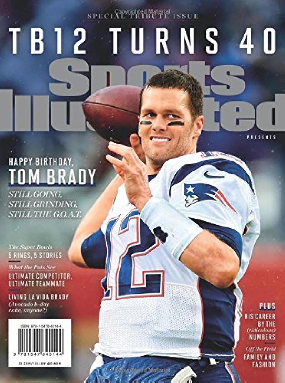 エクスタシー発行する大きいSports Illustrated Tom Brady Turns 40 Special Tribute Issue: Happy Birthday TB12