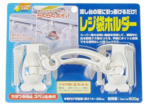 サワフジ レジ袋ホルダー ホワイト RH-02