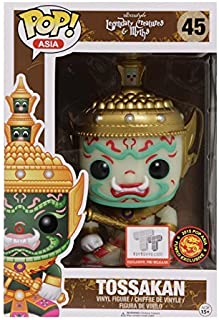 Best legendary creatures and myths funko Reviews