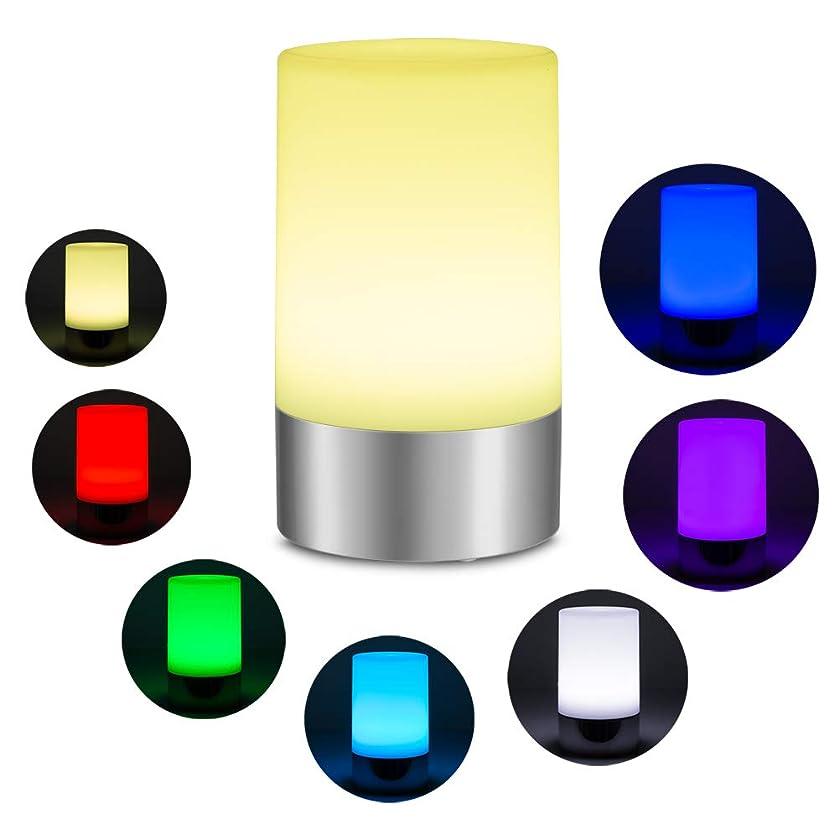 Vongem Wireless LED Rechargeable Table Lamps, Bedside Desk Lamps, Nightstand Lamps with Remote Control USB Port Lights for Home, Livingroom,Outdoor, Hotel, Bedroom, Restaurant, Bar, KTV