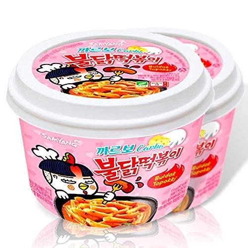Buldak Tteokbokki 2Pack Korean Rice Cake Instant Korean Snack Tteok Tteokbokki Rice Cake 떡볶이 (Cheese)