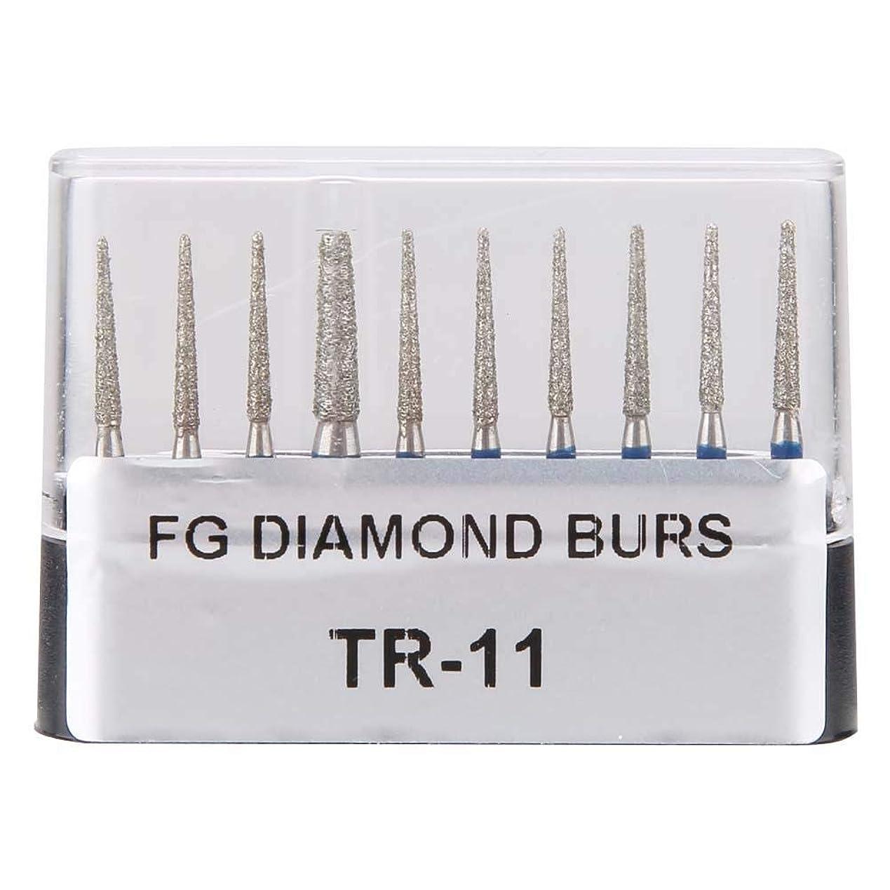 ドラム醜い心からTR-11 10pcs / set FG 1.6mm高速歯科用ダイヤモンドバー歯科医用ツール用歯磨き療法