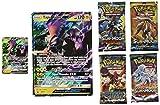 Pokémon POC472 Shiny Tapu Koko-GX Box - Juego de Cartas coleccionables