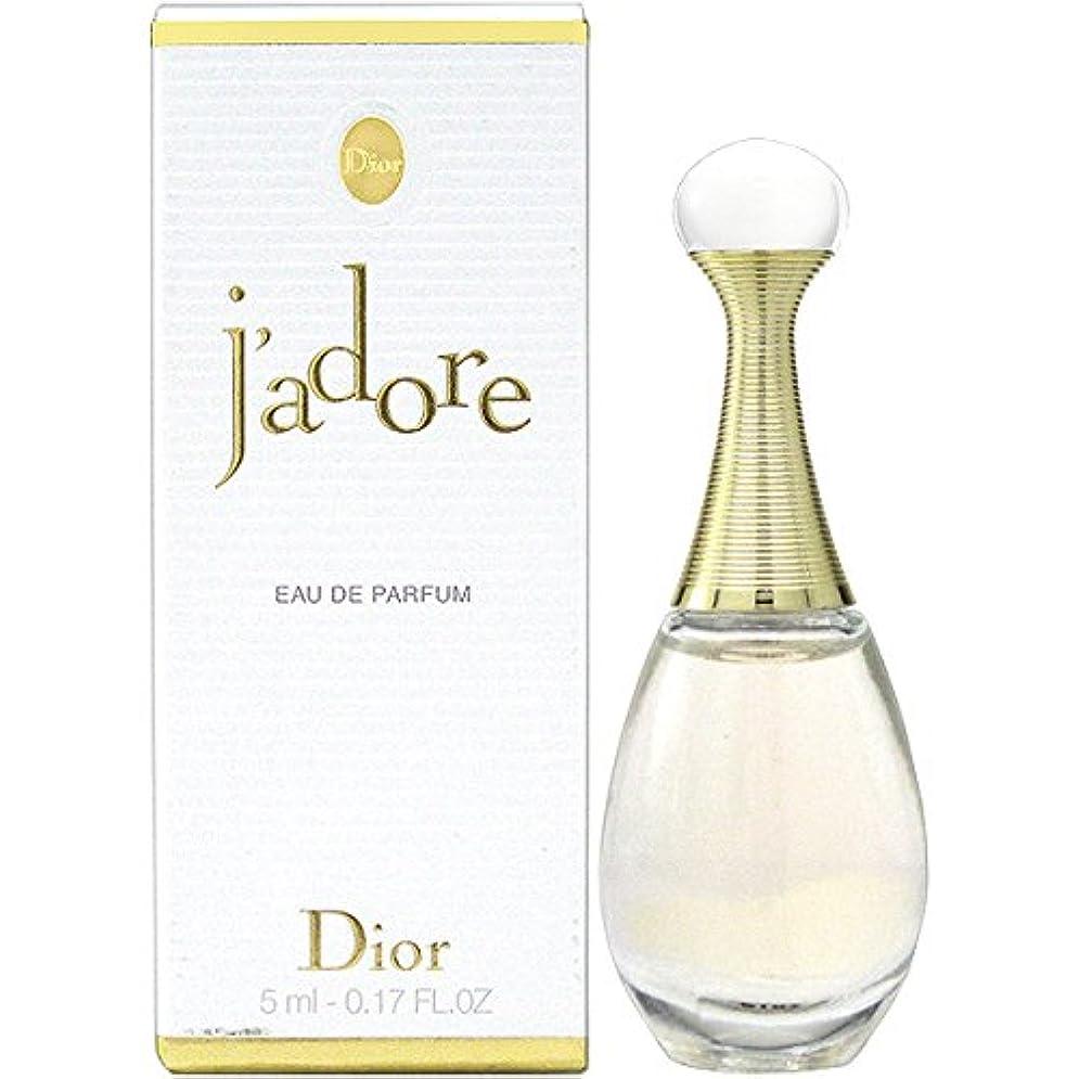 蘇生する裏切り者季節クリスチャン ディオール(Christian Dior) ジャドール EDP 5ml[並行輸入品]