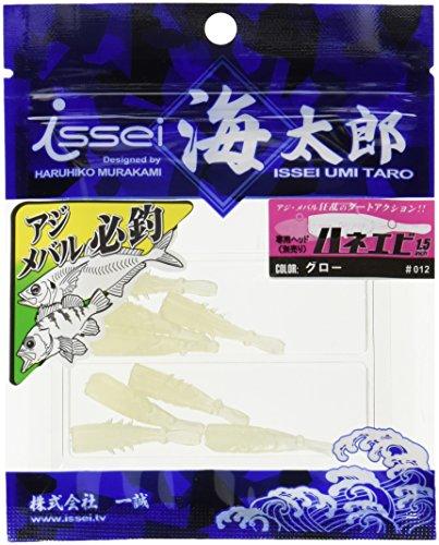 イッセイ海太郎(Issei Umitaro) ワーム ハネエビ 1.5インチ シラスレインボー #014 ルアー