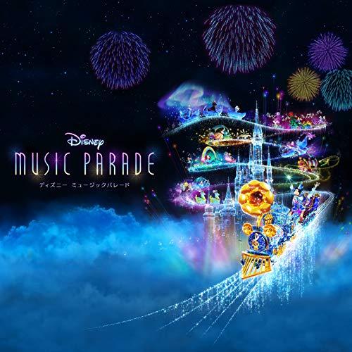 ディズニー ミュージックパレード・ゲームテーマソング