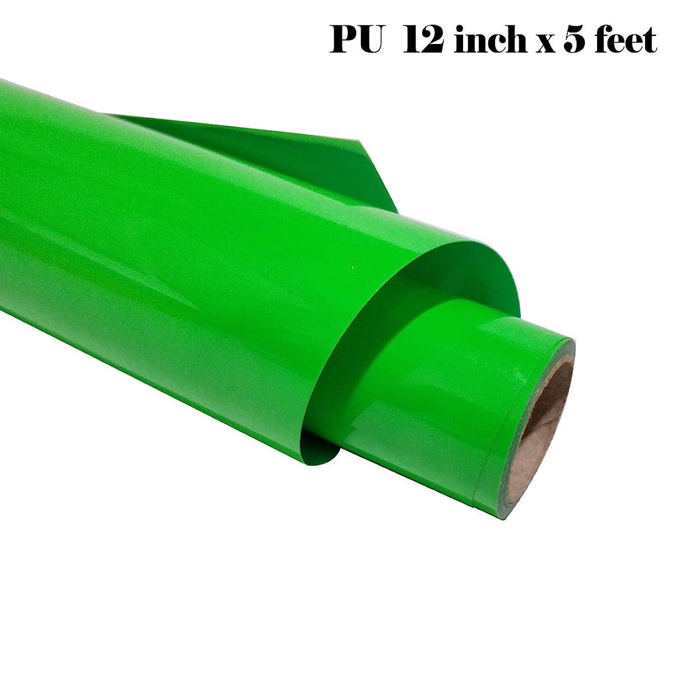 guangyintong Fluorescent HTV Roll 11.8
