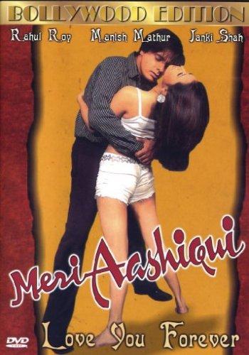 Meri Aashiqui - Love You Forever