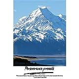 Schnee Bergbrücke Meer abstrakte Landschaft Kunst Poster