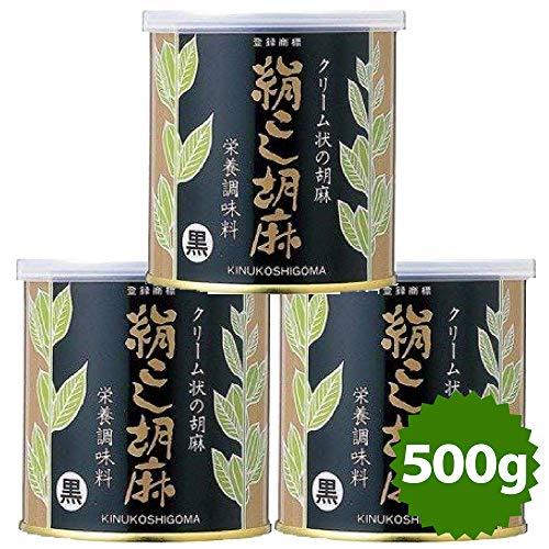 大村屋 絹こし胡麻 (黒) クリーム状の胡麻 練りごまペースト 栄養調味料 缶入り (500g × 3個セット)