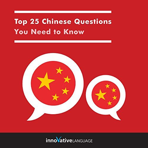 Top 25 Chinese Questions You Need to Know cover art