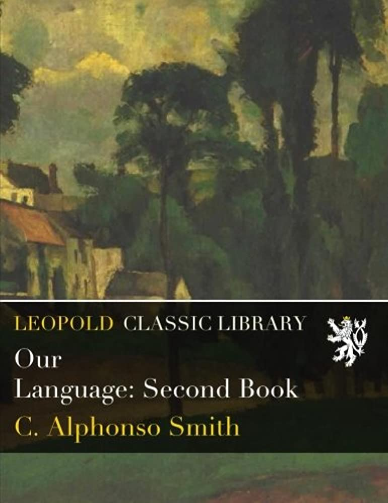 統合恒久的推測するOur Language: Second Book