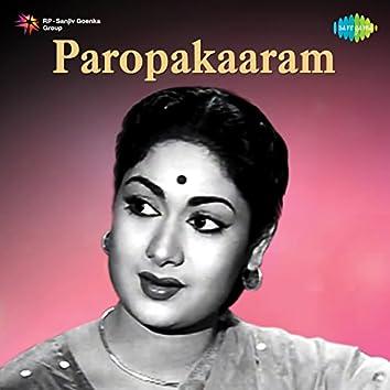 Paropakaaram (Original Motion Picture Soundtrack)