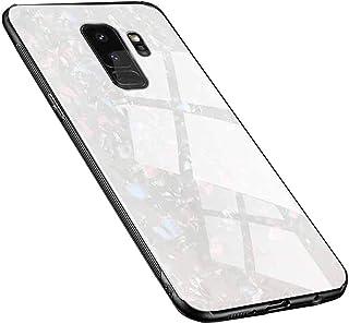Galaxy S9 ケース 全面保護カバー レンズ保護 SAMSUNG サムスン ギャラクシー S9 薄型 傷防止 背面硬化ガラス 薄型 ワイヤレス充電対応 (Univo Color) SC-02K SCV38 専用カバー (ホワイト)