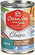 Chicken Soup Puppy - Chicken, Turkey & Duck Pate (12x13.00oz. Case) CASE
