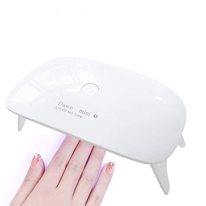 地域派手おもてなしLEDネイルドライヤー UVライト LED 硬化ライト タイマー設定可能 折りたたみ式手足とも使える UV と LEDダブルライト ジェルネイル と uvライト レジン用