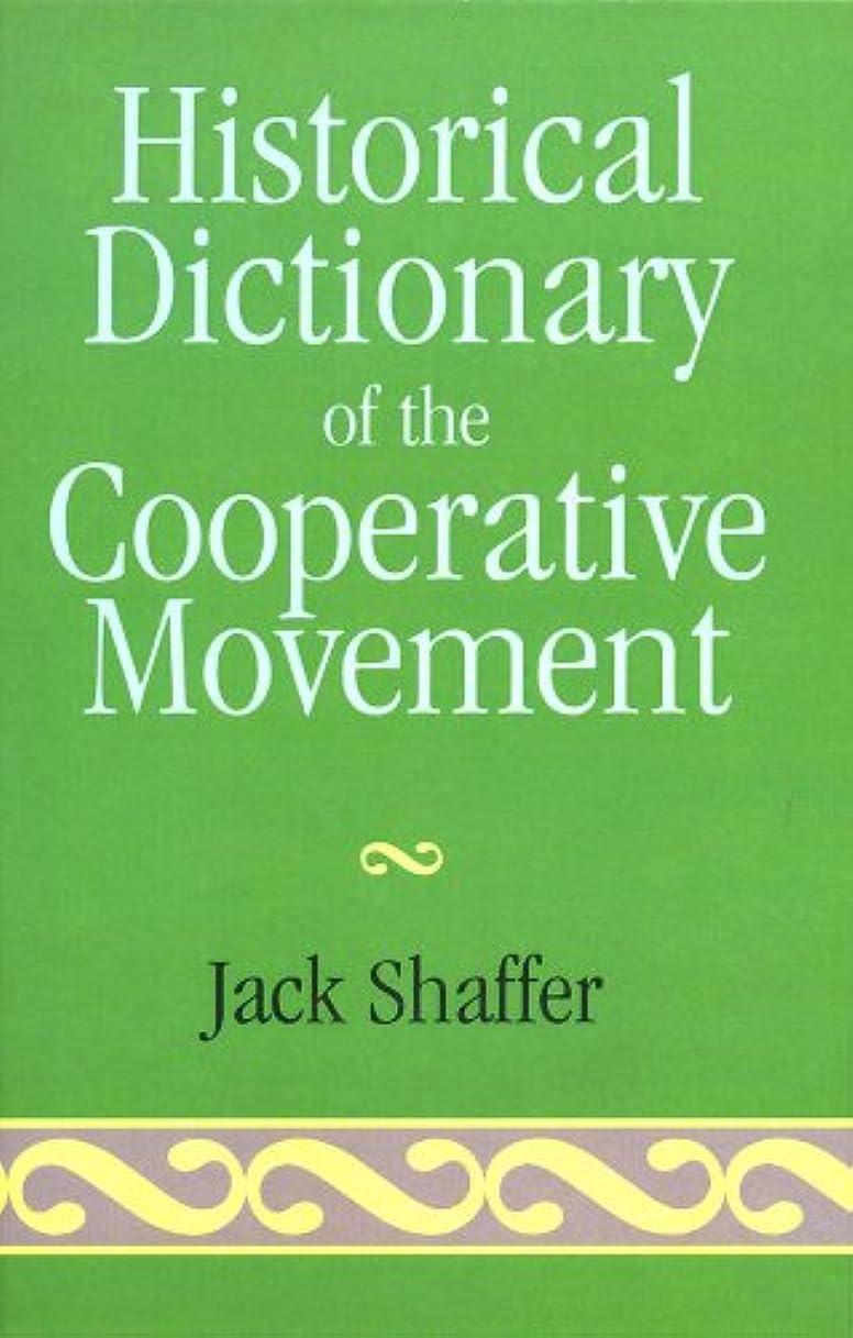ぺディカブ印象的遠足Historical Dictionary of the Cooperative Movement (Historical Dictionaries of Religions, Philosophies, and Movements Series Book 26) (English Edition)