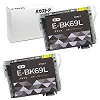 ICBK69 ブラック 2個セット 顔料 互換インクカートリッジ 【バウストア】
